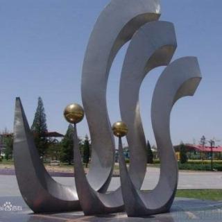 太阳宫公园虚拟旅游