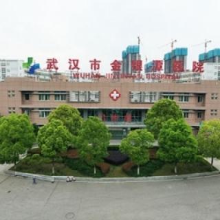 武汉金银潭医院虚拟旅游