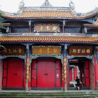 白云寺虚拟旅游
