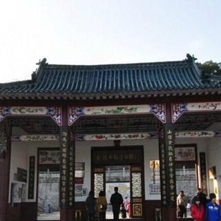 金鹗公园虚拟旅游