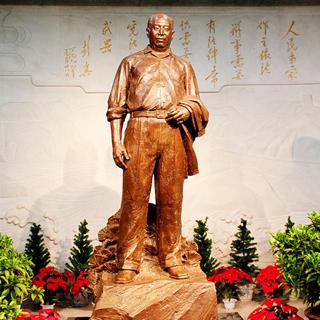 彭真纪念馆虚拟旅游