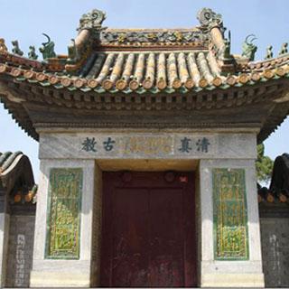礼拜寺虚拟旅游