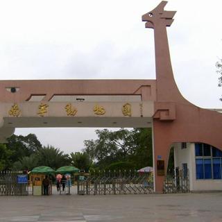 南宁动物园虚拟旅游