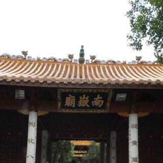 南岳大庙虚拟旅游