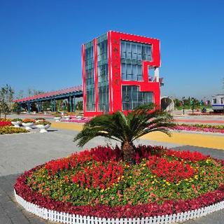 北京地铁文化公园虚拟旅游