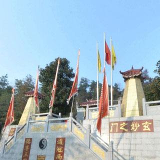苏仙岭虚拟旅游