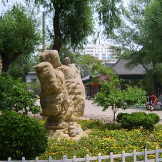 文瀛公园虚拟旅游