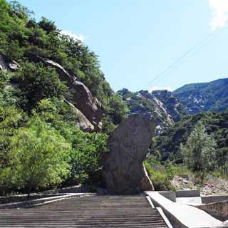 天池峡谷虚拟旅游