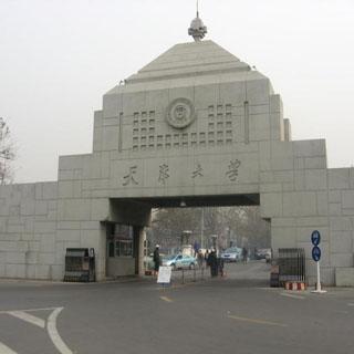 天津大学虚拟旅游