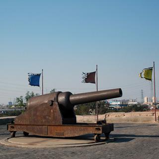 大沽炮台虚拟旅游