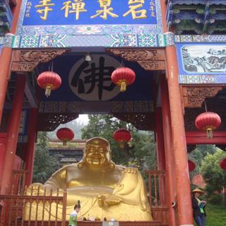岩泉寺虚拟旅游