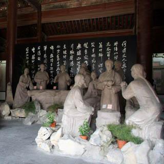 扬州八怪纪念馆虚拟旅游