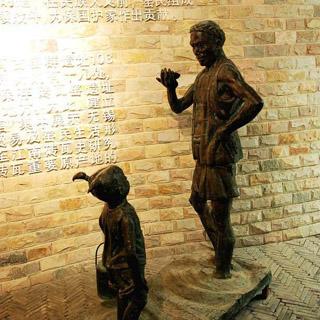 窑群遗址博物馆虚拟旅游