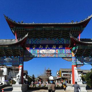 云南民族村虚拟旅游