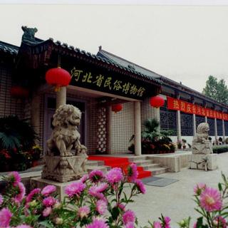 河北民俗博物馆虚拟旅游