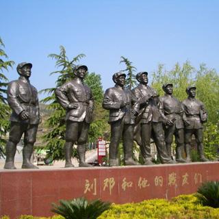 八路军129师司令部旧址虚拟旅游