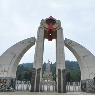 韶山市英雄纪念园虚拟旅游
