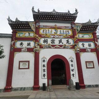 毛泽东故居虚拟旅游