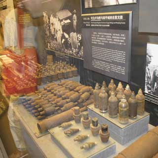 侵华日军南京大屠杀遇难同胞纪念馆虚拟旅游